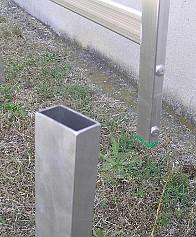 prolunghe in alluminio ad innesto